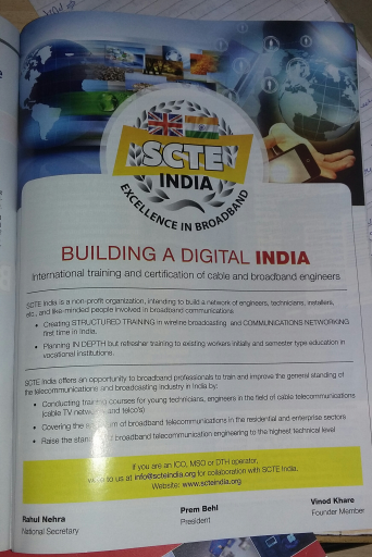 Building a digital India - Advert